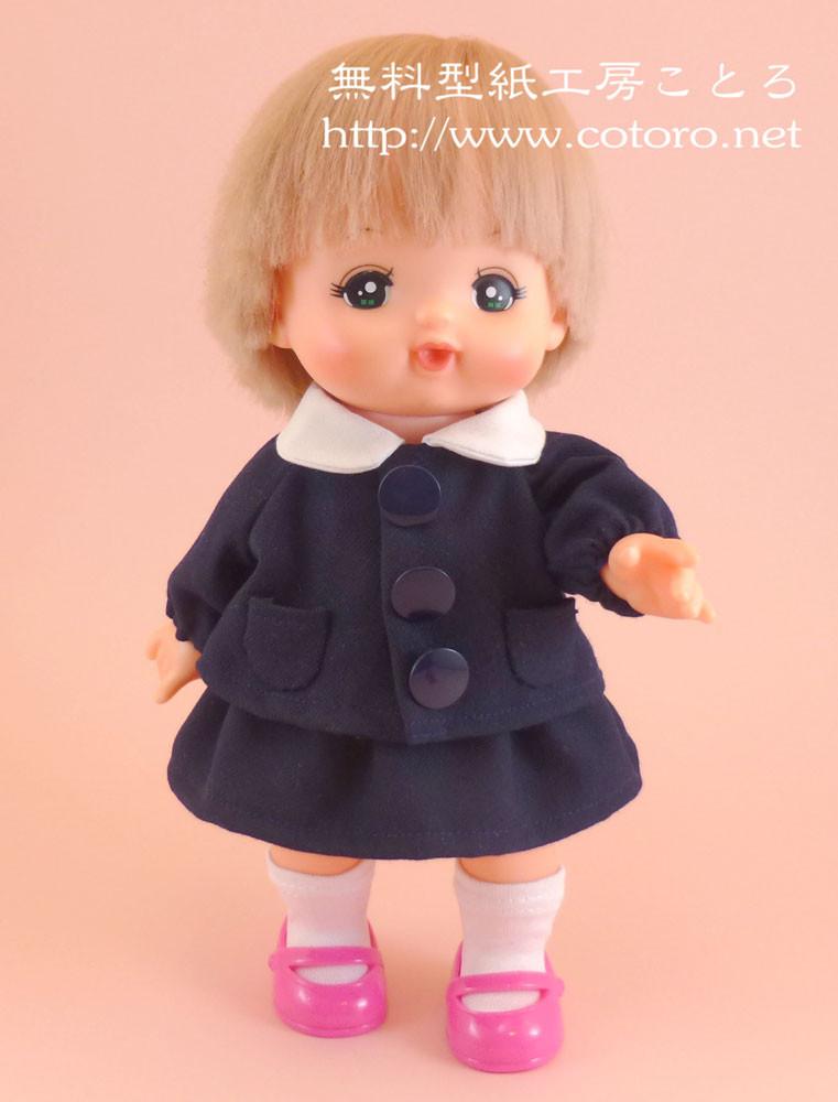 作り方☆「エリ付きスモック」メルちゃん等のお人形に