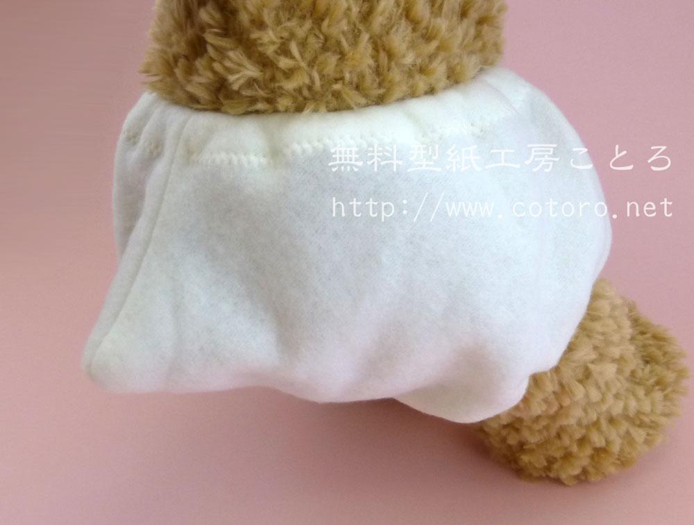 ba5e5a557648b 作り方☆「あひるパンツ」Sサイズダッフィー等の縫いぐるみに