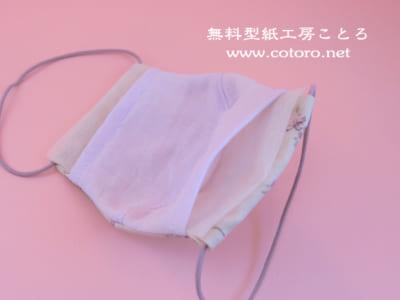 作り方☆ポケット付き立体布マスク