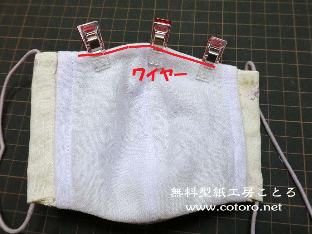 付き 作り方 ポケット フィルター マスク