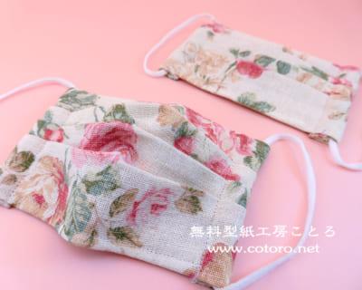作り方☆プリーツ布マスク(ノーズフィッター・ポケット付きにも出来ます)