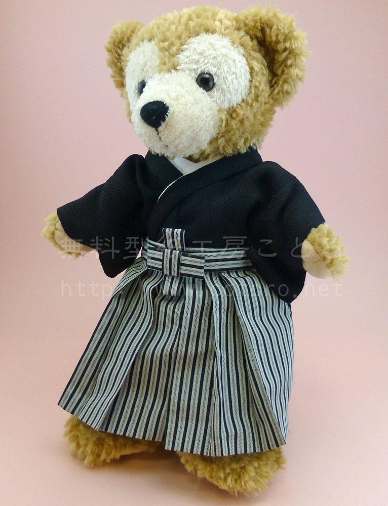 作り方☆「袴(はかま)」Sサイズダッフィー等の縫いぐるみに