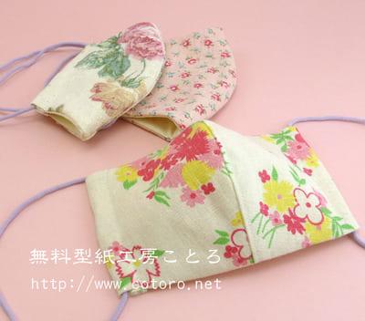 作り方☆立体布マスク(ガーゼマスク)
