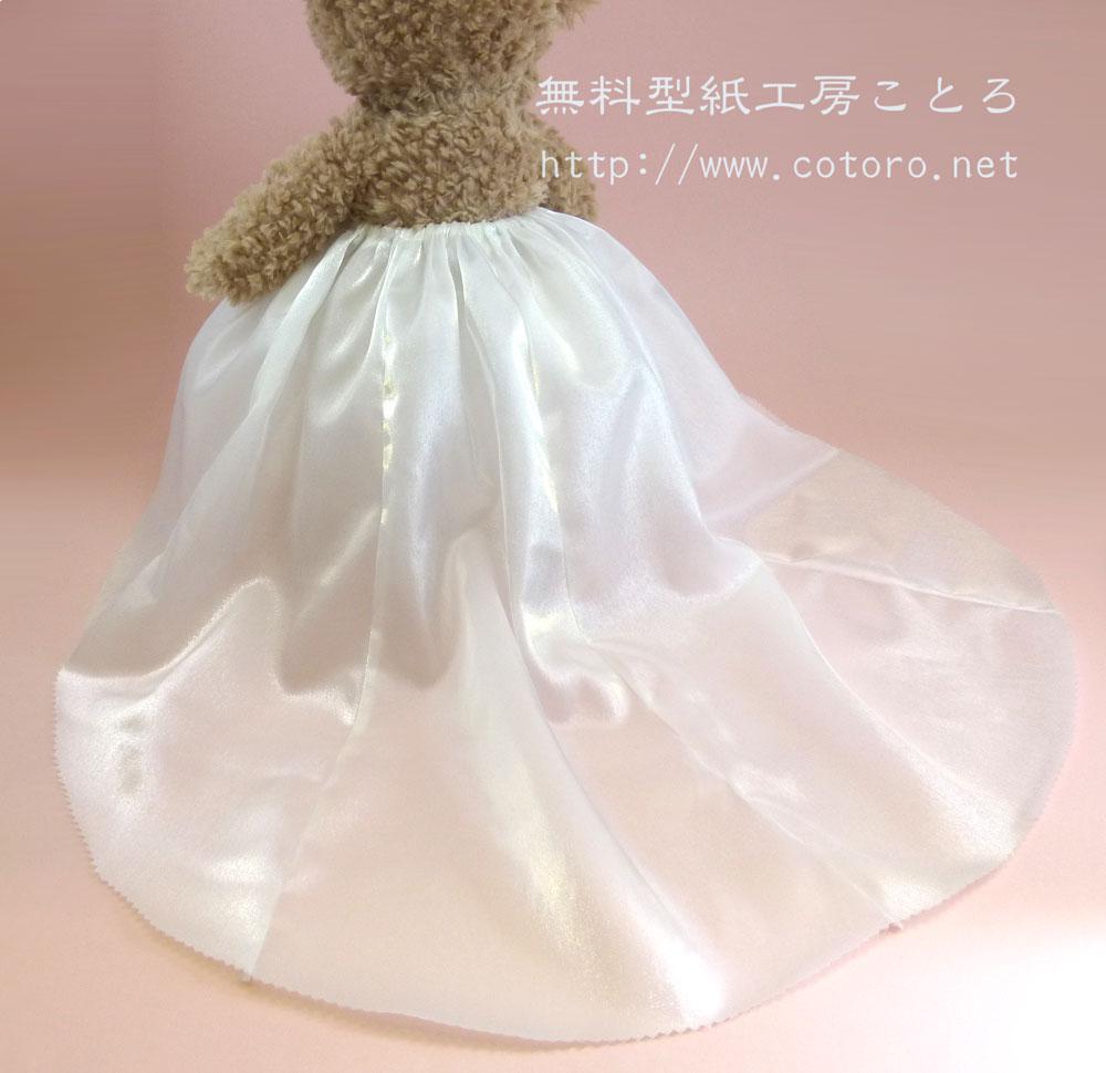 作り方☆「ウェディングドレス(プリンセスライン)のスカート