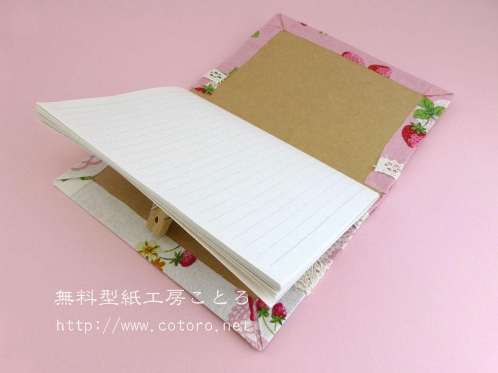 作り方☆ノートを可愛くデコレーション(表紙に布を貼る ...